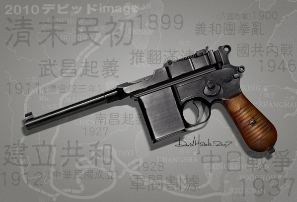 Mauser-5.jpg