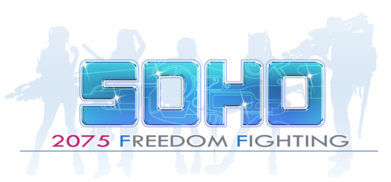 soho-logo.jpg