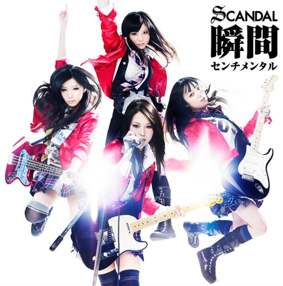 SCANDAL-6.jpg