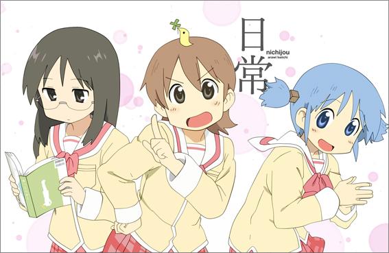 Nichijiou-1.jpg
