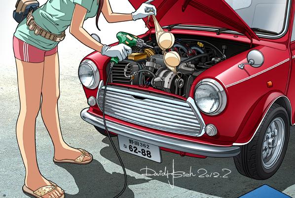 mini-Austin01.jpg