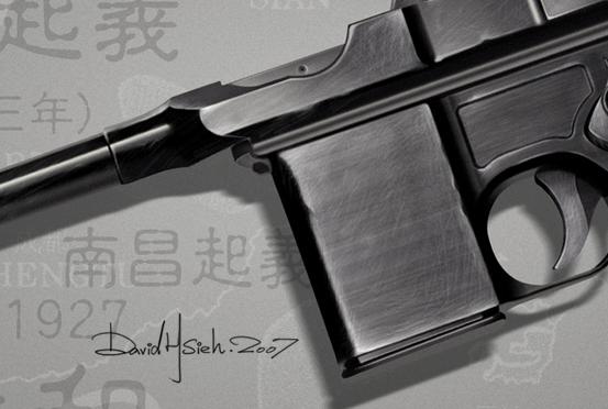 Mauser-2.jpg