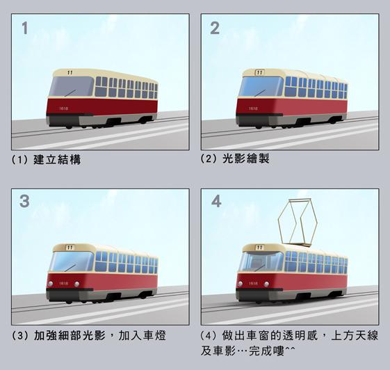 背景-bus.jpg