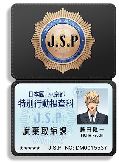 JSP-FUJITA RYUCHI.jpg