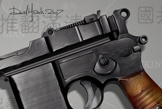 Mauser-3.jpg