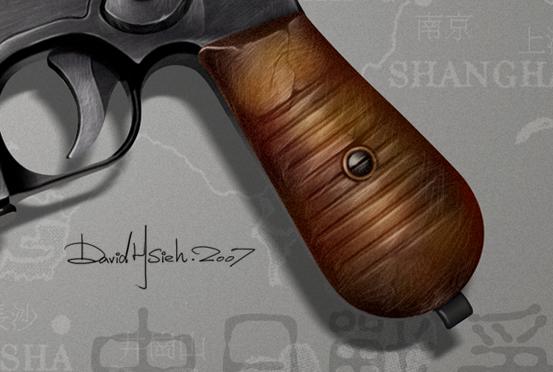 Mauser-4.jpg