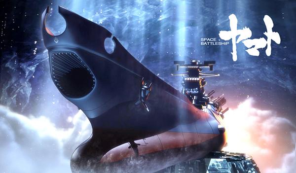 SPACE BATTLESHIP.jpg