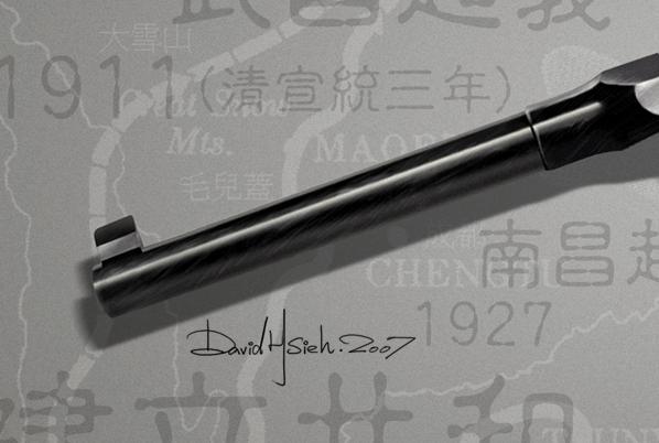 Mauser-1.jpg
