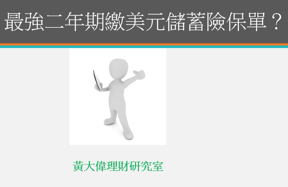 鑫美利4.PNG