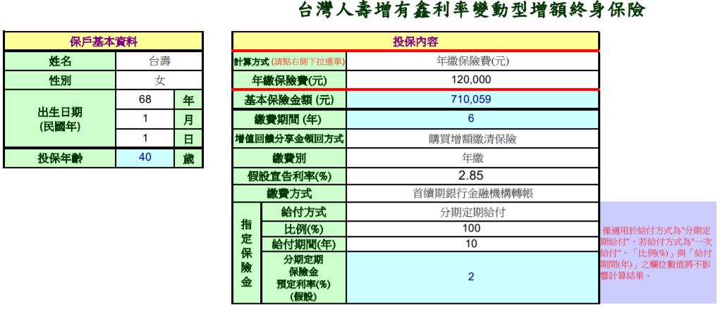 增有鑫-5.PNG
