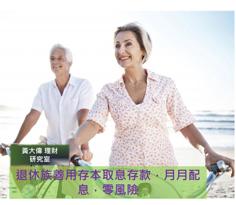 retirement-wishes.jpg