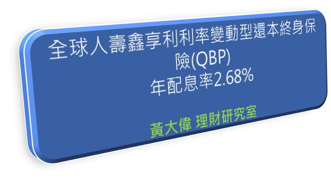 QBP9.png