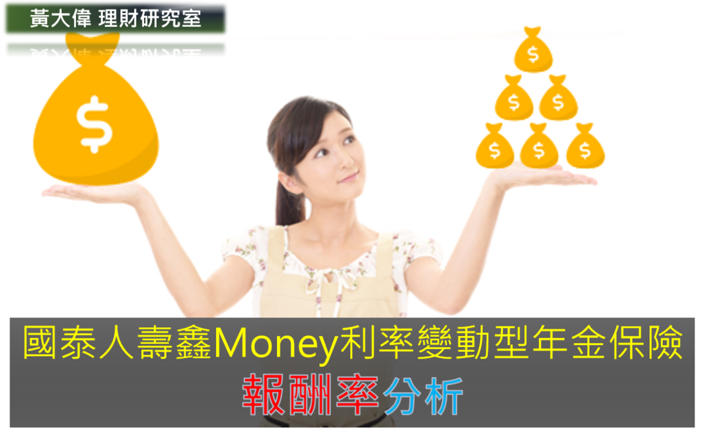 鑫money-1.PNG