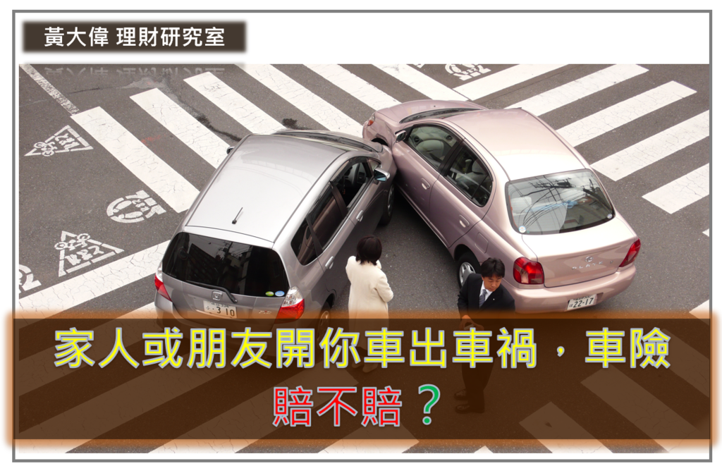 carinsurance2.PNG