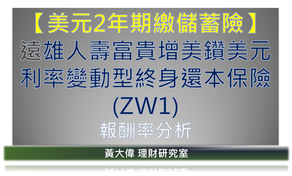 ZW-3.PNG