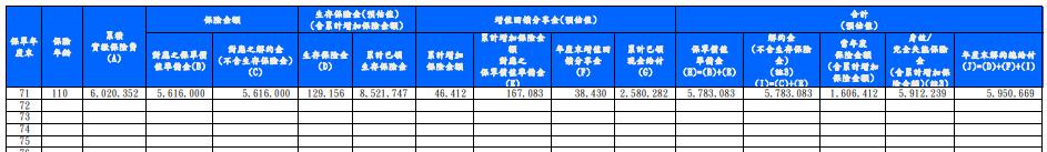 鑫元福-2.PNG