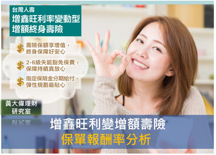 增鑫旺-5.PNG