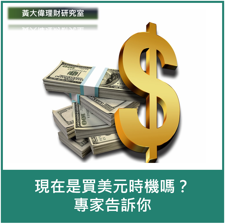 NTDto USD.png