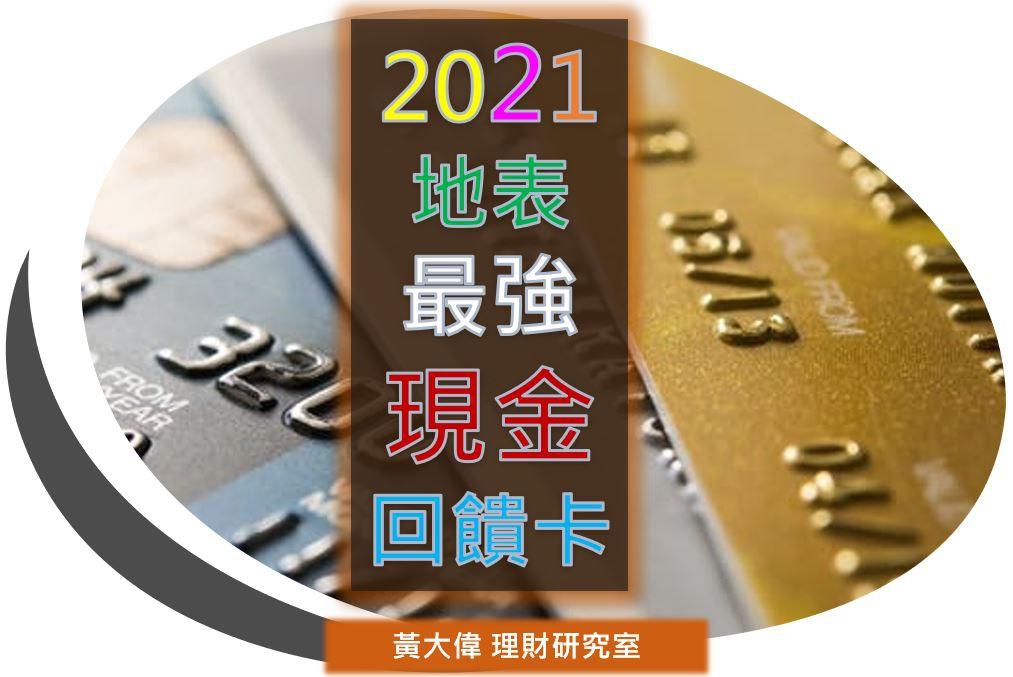 20201220-1.JPG