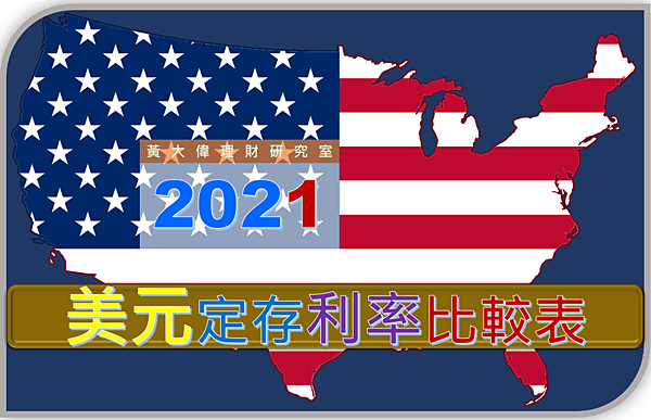 20210117-3.PNG