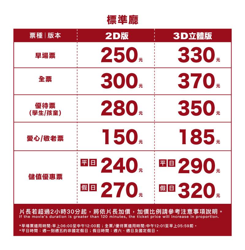img_price_hh-1.jpg