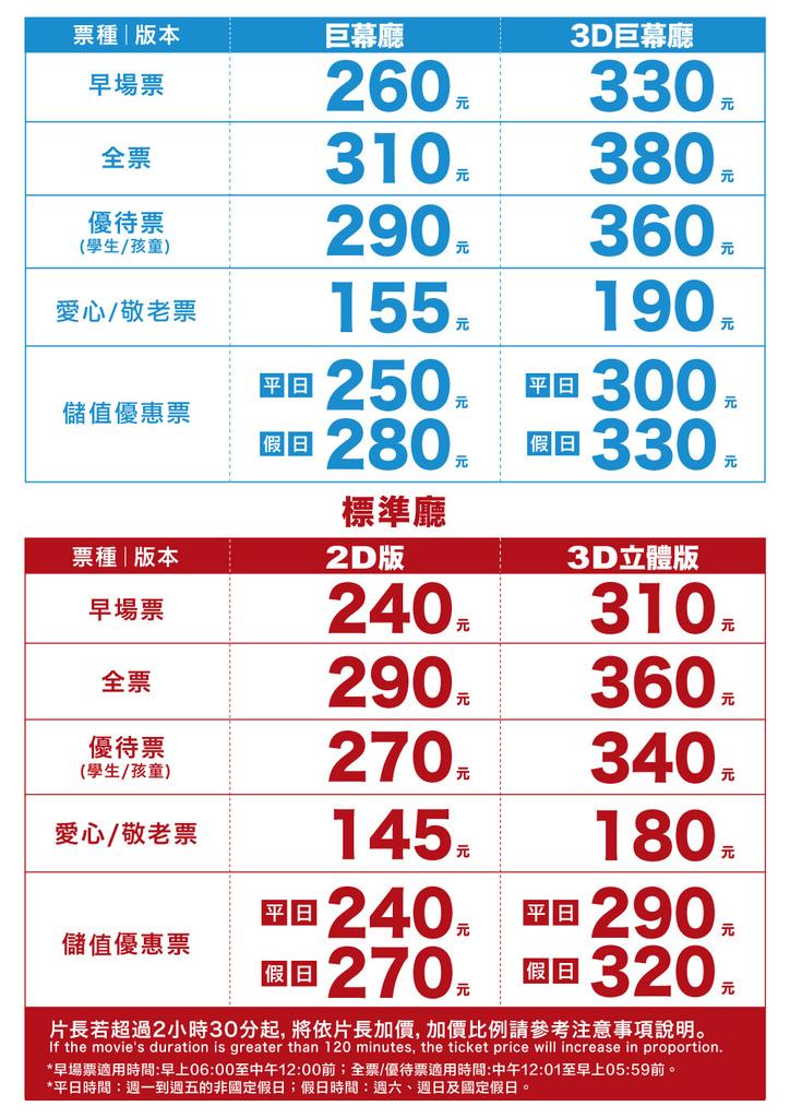 img_price_dh-1.jpg