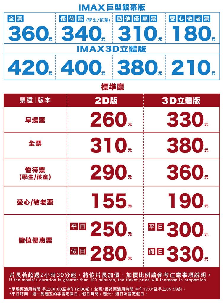 img_price_tm-1.jpg