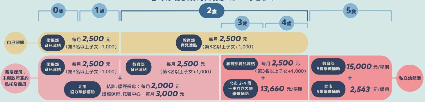 20210321-3.JPG