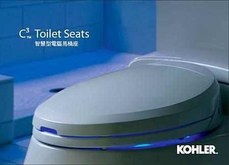 KOHLER C3 Toilet Seat-1.jpg