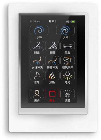remote_dock.jpg