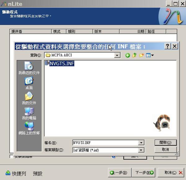 nLite09.jpg