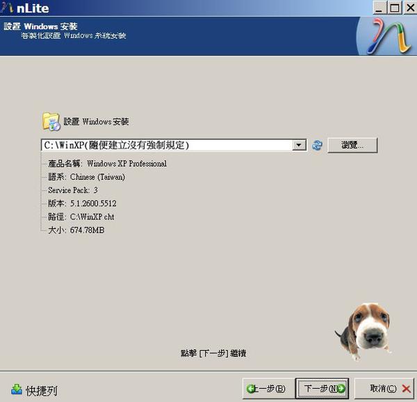 nLite02.jpg