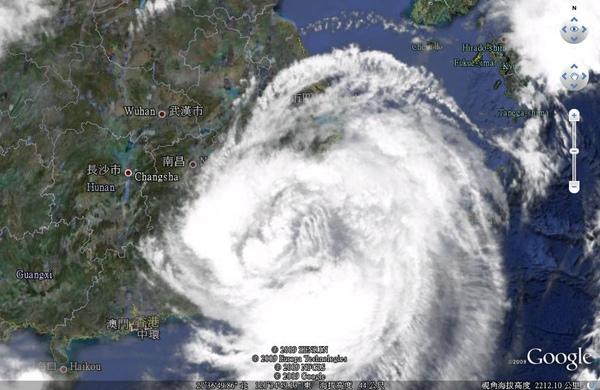 20090808莫拉克颱風.jpg