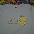 小熊的第一件夏天衣服