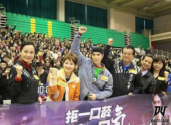 蕭敬騰與李明依,以及淡江的大家長們,一起大喊「拒一口煙,爭一口氣!」