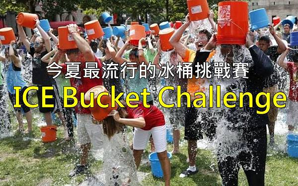 icebucketchelleage