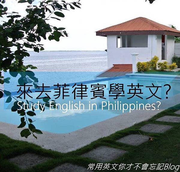 StudyEnglish In Philippines