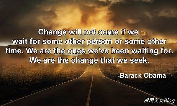 只有我們可以改變我們自己.jpg