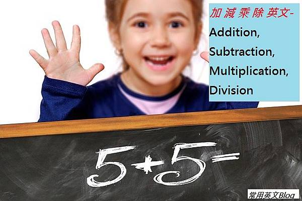 Addition, subtraction, multiplication, division