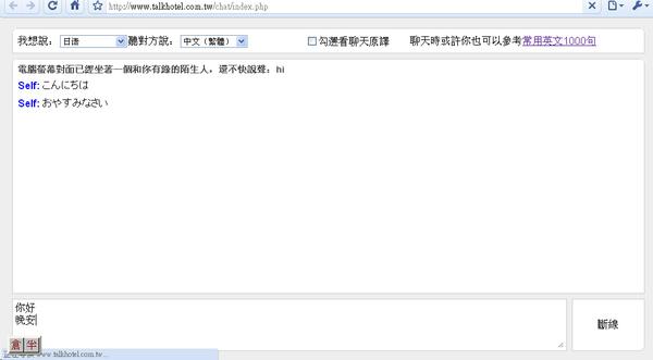 web 圖片