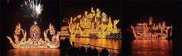 泰國花燈火船慶典