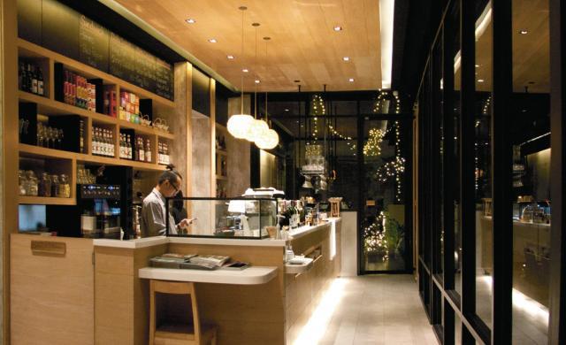 Nikko Café