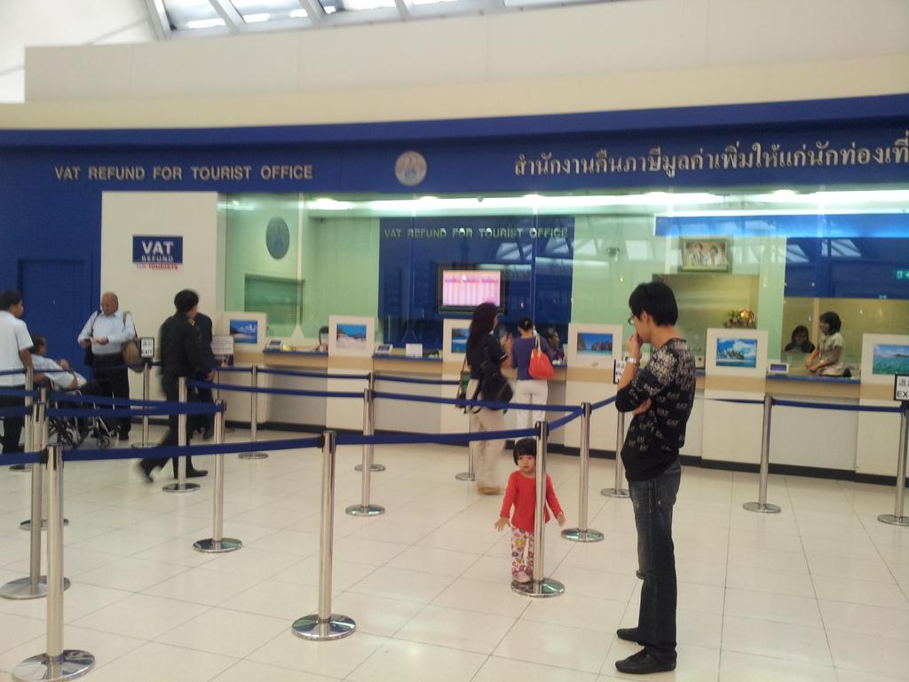 泰國機場退稅