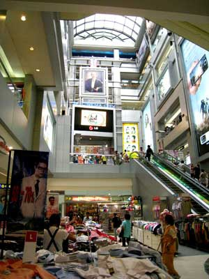 MBK Shopping Mall 1F