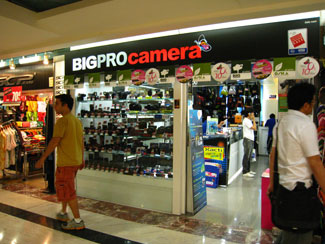Big Pro Camera is an excellent shop for Cameras