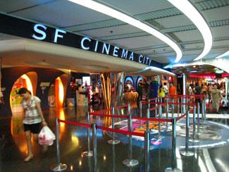 movies_mbk