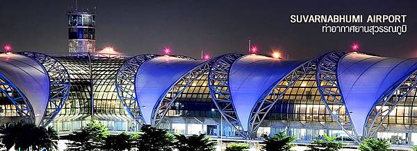 素汪那普機場suvarnabhumiairport