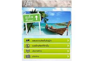 普吉府尹邁迪昨天(26日)主持促進遊客安全項目新聞發布會,指出,為保障遊客的安全和提供更多信息,該府啟動Application The Phuket手機信息應用程序(見圖),遊客只需下載該程序就能尋找到普吉相關旅遊信息。   邁迪說,這是iPhone手機的IOS系統的新開發程序,民眾可以通過手機系統的App STORE免費下載,該系統不限制區域,可以在全球範圍內應用。同時,遊客還可以通過該程序交友,互相交換普吉旅遊信息。   普吉府尹還表示,Application The Phuket主要包括5項功能,1、普吉基本信息;2、普吉旅遊信息;3、Profile;4、旅遊產品推銷廣告;5、附近的場所。遊客可以通過該系統,獲得想要的信息,而如果信息不齊全還可以通過系統上相應的電話號碼尋找客服,提供信息。他說,該系統目前僅有泰文版本,而未來2-3周內將會增設英文版本。   觀光與體育部普吉辦事處主任汕迪表示,旅遊業對於普吉乃至全國而言十分重要,每年旅遊也的創收都查過900億銖,增長率達20%/年,因此保障遊客安全,更快捷和全面的為遊客提供信息也十分重要。而智能手機Application The Phuket應用程序正好實現了這個理想服務。   邁迪指出,為配合該程序的使用,TOT電信公司還在普吉設置免費WIFI上網地點,包括芭東鎮40點、普吉古鎮20個點等。