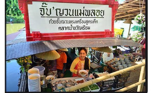 泰國旅遊~5個曼谷周邊的水上市場