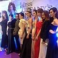 Miss Tiffany's Universe